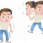 ジストニア 症状・診断・治療法…原因は?名医・ジスキネジアなど