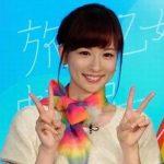 皆藤愛子が沖縄デートした彼氏は誰?2017年で結婚もありうる?